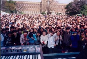Bis in Japan